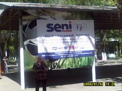 SUNP0020